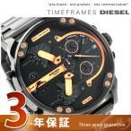 ショッピングDaddy ディーゼル DIESEL クロノグラフ ミスター ダディ 2.0 腕時計 DZ7312 ディーゼル/DIESEL