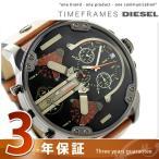 ショッピングDaddy ディーゼル DIESEL ミスター ダディ 2.0 クロノグラフ 腕時計 DZ7332 ディーゼル/DIESEL