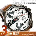 ショッピングDaddy ディーゼル ミスター ダディ 2.0 57mm クロノグラフ 腕時計 DZ7394