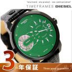 ショッピングDaddy ディーゼル ミニ ダディ デュアルタイム メンズ 腕時計 DZ7405