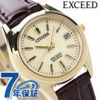 シチズン エクシード 電波ソーラー 日本製 EAD75-2942 レディース 腕時計
