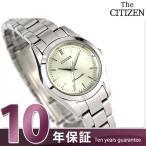 22日までエントリーで最大28倍 ザ・シチズン クオーツ レディース 腕時計 EB4000-51A THE CITIZEN
