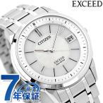 シチズン エクシード 電波ソーラー メンズ 腕時計 EBG74-5023