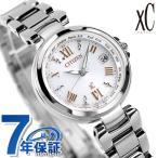 シチズン クロスシー xC 電波ソーラー EC1030-50A 腕時計