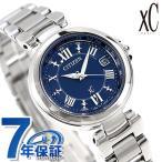 シチズン クロスシー xC 電波ソーラー EC1030-50L 腕時計