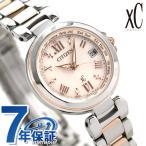 シチズン クロスシー XC 電波ソーラー EC1034-59W 腕時計