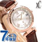 シチズン クロスシー CITIZEN xC エコドライブ 電波時計 チタン レディース 腕時計 EC1112-06A 電波ソーラー シルバー×ブラウン 茶 革ベルト