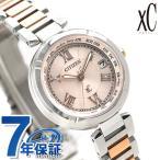 シチズン クロスシー CITIZEN xC エコドライブ 電波時計 チタン レディース 腕時計 EC1114-51W 電波ソーラー ピンク