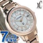 シチズン クロスシー 電波ソーラー 限定モデル 腕時計 EC1145-58X CITIZEN