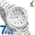 21日なら+7倍で最大28倍! シチズン クロスシー CITIZEN xC エコドライブ 電波時計 限定モデル チタン レディース 腕時計 EC1160-54W ホワイトシェル