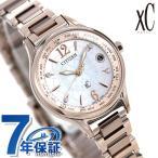 シチズン クロスシー エコドライブ電波 限定モデル チタン サクラピンク(R) レディース 腕時計 EC1164-53X CITIZEN xC