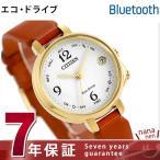 シチズン エコドライブ Bluetooth レディース 腕時計 EE4019-11A CITIZEN ホワイト×オレンジ スマートウォッチ