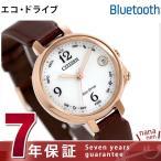 シチズン エコドライブ Bluetooth レディース 腕時計 EE4029-17A CITIZEN ホワイト×ブラウン スマートウォッチ