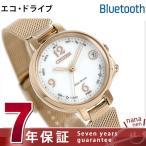 シチズン エコドライブ Bluetooth レディース 腕時計 EE4035-81A CITIZEN シルバー×ピンクゴールド スマートウォッチ