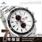 カシオ 腕時計 メンズ エディフィス クロノグラフ 海外モデル CASIO EDIFICE EF-547D-7A1VDF