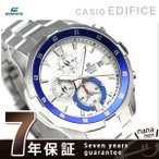 CASIO EDIFICE 腕時計 アナログ EFM-502D-7AV