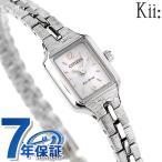 22日までエントリーで最大28倍 シチズン キー Kii スクエア メタルバンド ソーラー EG2040-55A 腕時計