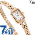 24日までエントリーで最大30倍 シチズン キー Kii ソーラー レディース 腕時計 EG2043-57A