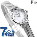 シチズン キー Kii ソーラー レディース 腕時計 EG2990-56A