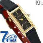 シチズン キー エコドライブ レディース 腕時計 アンティーク レクタンギュラー EG7042-01E CITIZEN Kii 革ベルト