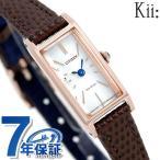 シチズン キー エコドライブ レディース 腕時計 アンティーク レクタンギュラー EG7044-06A CITIZEN Kii 革ベルト