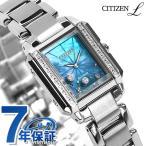シチズン エル エコドライブ 限定モデル ダイヤモンド レディース 腕時計 EG7060-93W CITIZEN L