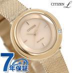 21日までエントリーで最大26倍 シチズン L エコドライブ 大坂なおみ着用モデル EM0643-92X CITIZEN アンビリュナ レディース 腕時計