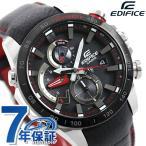 カシオ エディフィス メンズ 腕時計 レースラップ クロノグラフ EQB-800 ソーラー アナログ EQB-800BL-1ADR CASIO EDIFICE ブラック×レッド