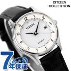 シチズン エコドライブ 電波 日本製 カレンダー 薄型 革ベルト ES0000-10A CITIZEN レディース 腕時計