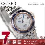 シチズン エクシード エコ・ドライブ 電波 腕時計 レディース EUROSシリーズ CITIZEN EXCEED ES1035-52A
