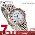 シチズン エクシード EUROSシリーズ 電波ソーラー レディース ES1055-55W 腕時計