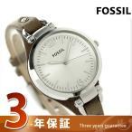 FOSSIL 時計 レディース ジョージア ES3060 フォッシル