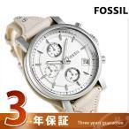 25日ならエントリーで最大43倍 【あすつく】フォッシル オリジナル ボーイフレンド ES3811 レディース 腕時計