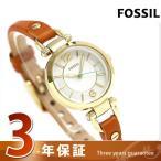 25日限定エントリーで最大20倍 フォッシル ジョージア ミニ クオーツ レディース 腕時計 ES4000