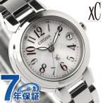シチズン クロスシー XC 電波ソーラー ES8030-58A 腕時計