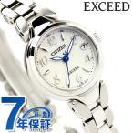 シチズン エクシード エコ・ドライブ 電波時計 腕時計 チタン ホワイト CITIZEN EXCEED ES8040-54A