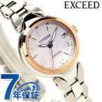 シチズン エクシード エコ・ドライブ 電波時計 腕時計 チタン 白蝶貝 CITIZEN EXCEED ES8044-53W