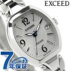 エクシード シチズン レディース エコ・ドライブ 電波 腕時計 チタン シルバー CITIZEN EXCEED ES8060-57A