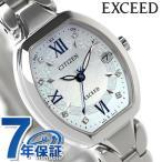 シチズン エクシード エコ・ドライブ 電波 腕時計 レディース チタニウムコレクション CITIZEN EXCEED ES8060-65W