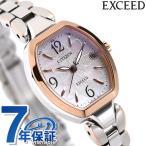 エクシード シチズン レディース エコ・ドライブ 電波 腕時計 ES8064-56A
