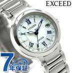シチズン エクシード ティタニアライン 電波ソーラー ES9320-52W CITIZEN 腕時計
