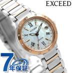 シチズン エクシード ティタニアライン 電波ソーラー ES9334-58W CITIZEN 腕時計