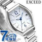 シチズン エクシード エコドライブ電波 レディース 腕時計 ES9340-55W