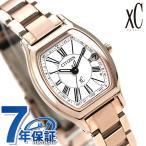 シチズン クロスシー CITIZEN xC エコドライブ 電波時計 サクラピンク(R) チタン トノー レディース 腕時計 ES9354-51A 電波ソーラー
