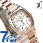 14日からポイント最大25倍 シチズン クロスシー サクラピンク(R) エコドライブ電波時計 チタン ES9354-69A CITIZEN xC レディース 腕時計
