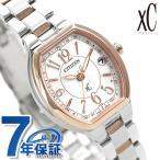 シチズン クロスシー ハッピーフライト 電波ソーラー ES9364-57A 腕時計