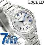 シチズン エクシード 電波ソーラー チタン レディース ES9370-62A 腕時計