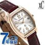 シチズン クロスシー CITIZEN xC エコドライブ 電波時計 サクラピンク(R) トノー レディース 腕時計 ES9394-56A 電波ソーラー 赤 革ベルト