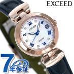 シチズン エクシード エコドライブ電波時計 サクラピンク(R) チタン ES9424-06A CITIZEN レディース 腕時計