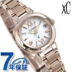 シチズン クロスシー CITIZEN xC エコドライブ 電波時計 サクラピンク(R) レディース 腕時計 ES9435-51A 電波ソーラー シルバー
